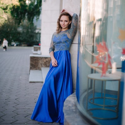 Юлия Ермохина
