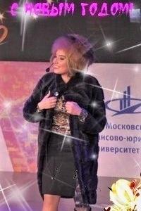 Катя Вяликова