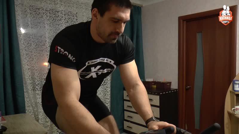 Домашняя легкая тренировка перед зарубой в армейском рывке