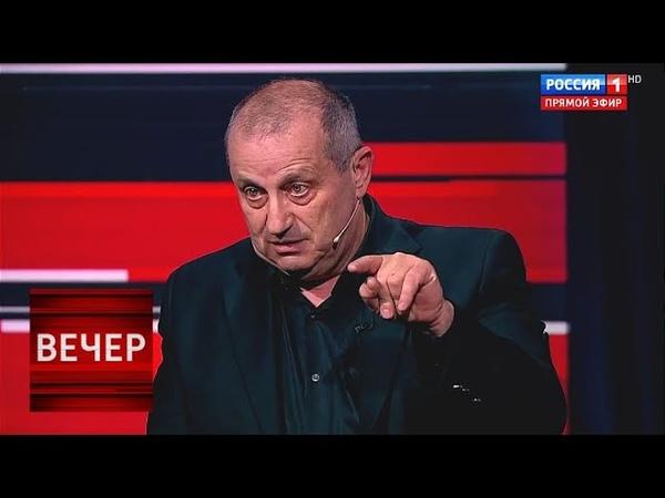 США целыми не выйдут, ВЫИГРАЕТ Россия: Кедми правдой вводит студию в ШОК! Все замерли!