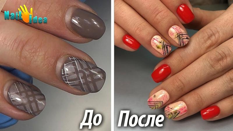 Маникюр на клиенте! / Переделываю ногти / Простой дизайн ногтей с Паутинкой/Наращивание полигелем