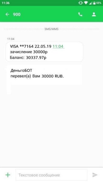 Сидишь без денег Получи до 30 000 рублей на карту прямо сейчас! v.me/botmoney_v