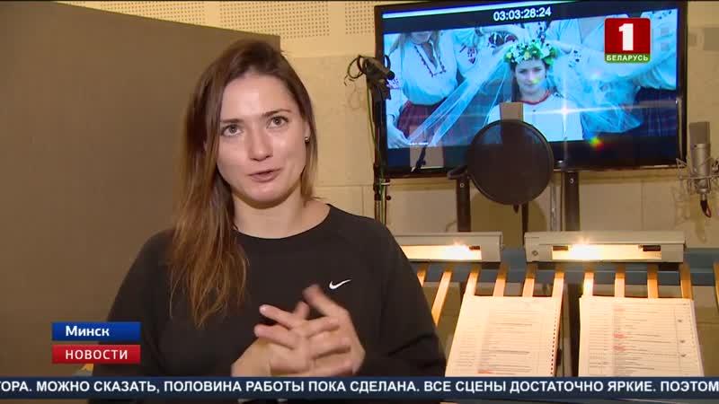 На Беларусьфильме начали озвучивать фильм Купала