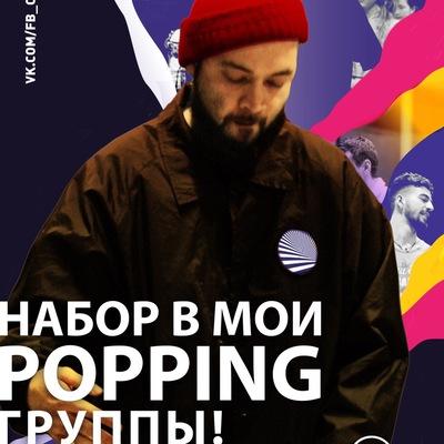 Низам Алиев