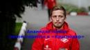 Ананидзе может летом перейти в Краснодар