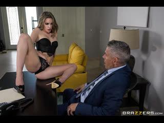 Kimmy Granger (Please, Reconsider) porno порно