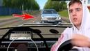 ТАКСУЮ НА ВАЗ 2101 ! ДЕВУШКА НА МЕРСЕДЕСЕ ВЫЛЕТЕЛА НА ВСТРЕЧКУ ! - CITY CAR DRIVING