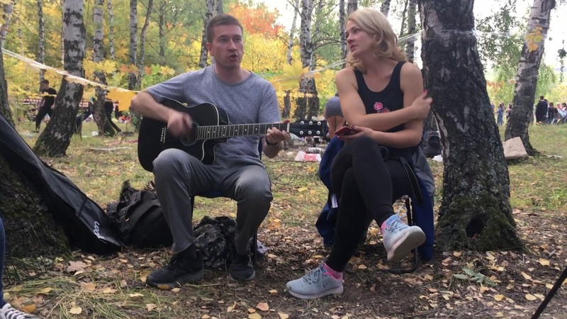 Время без забот..., поход старшеклассников в лес, на речку Уду.