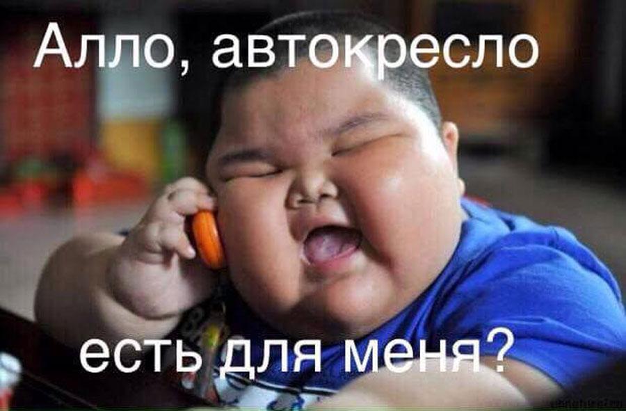 ОГИБДД УМВД России по г. о. Воскресенск