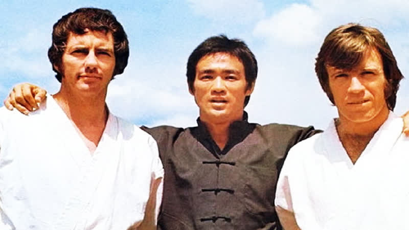Брюс Ли. Человек легенда (1984)