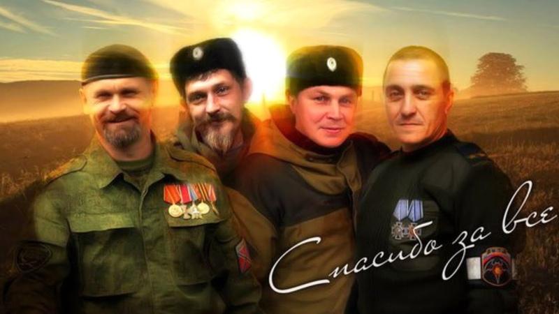 Гордость Новоросии 2015 Дрёмов Мозговой Беднов Ищенко