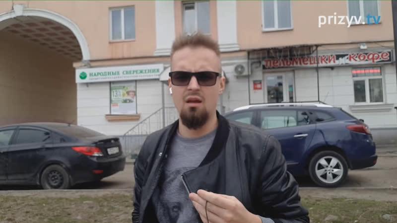 Открытие сезона фонтанов во Владимире