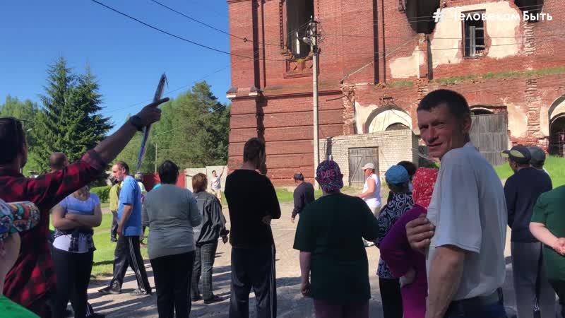 Поездка к ребятам в Ильинское 18 мая 2019 года