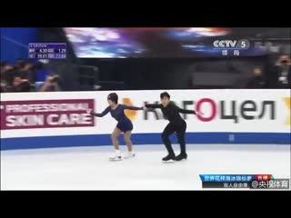Китайские фигуристы Суй Вэньцзин и Хань Цун завоевали золото в парном катании на чемпионате мира в Сайтаме (Япония).