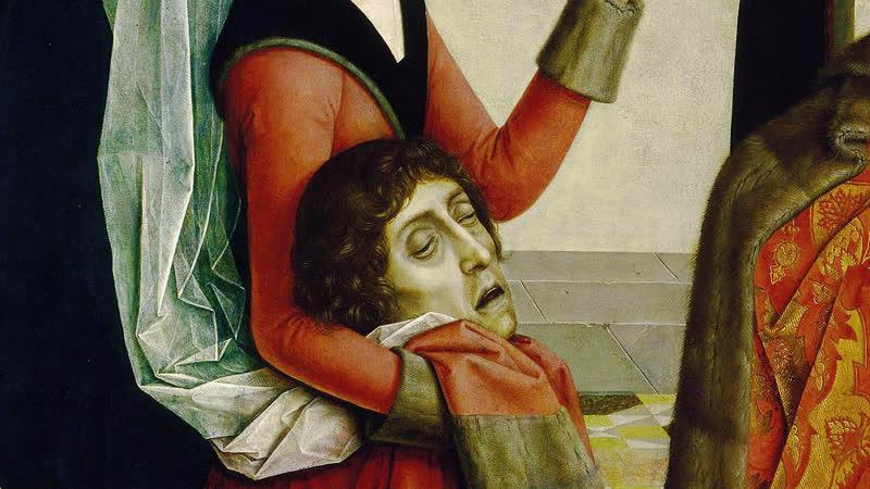 Признание Синей Бороды 1 6 курс Преступление и наказание в Средние века