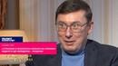 Стрелков и Моторола напали на Украину задолго до Майдана Луценко