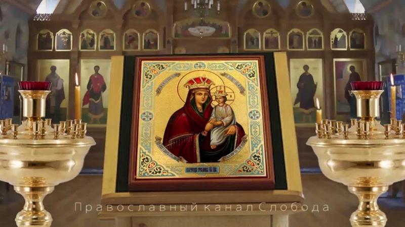 Акафист Пресвятой Богородице пред Ея иконой, «Споручница грешных».