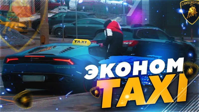 Эконом такси на Lamborghini Huracan Picking Up Uber Riders in a Lamborghini Huracan