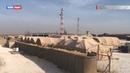 Как выглядит брошенная база США в Манбидже