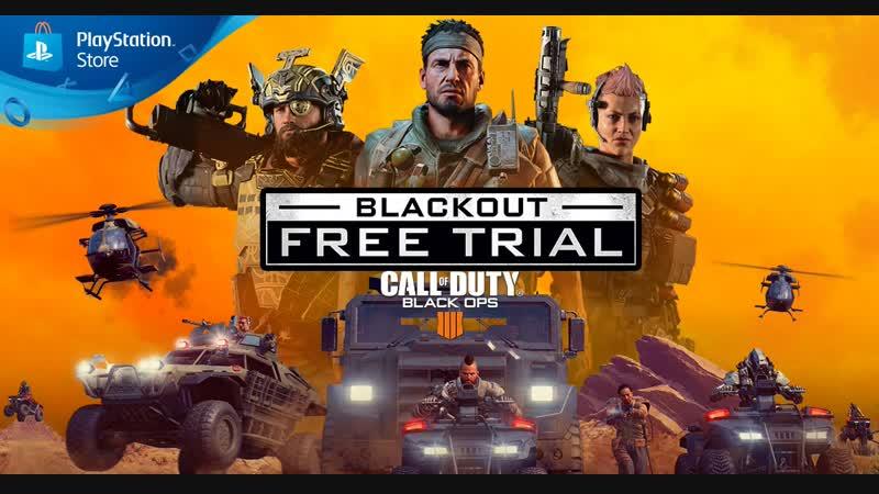 Call of Duty Black Ops 4 Анонс пробной версии Затмения PS4