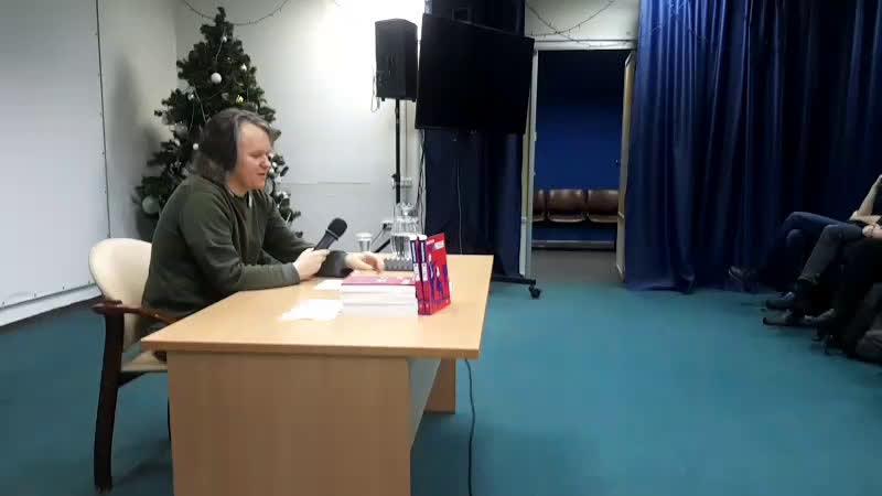 Презентация книги Синемарксизм А. Цветкова