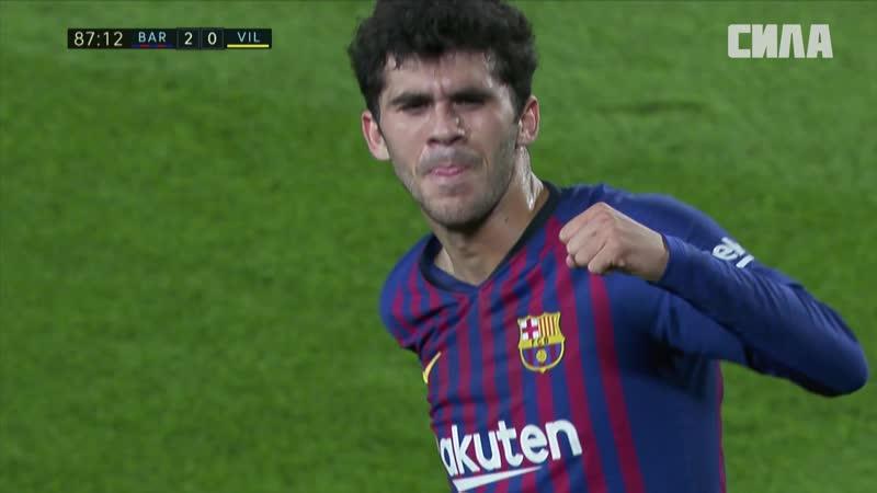«Барселона» - «Вильярреал». Гол Карлеса Аленьи