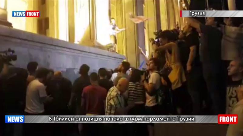 В Тбилиси радикалы начали штурм парламента Грузии