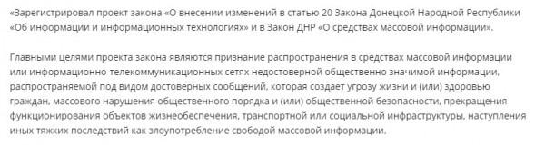 24 февраля 2019 — Напряжение нарастает — «Новости Новороссии» , Боевые Сводки от Ополчения ДНР и ЛНР
