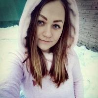 Алина Курбатова