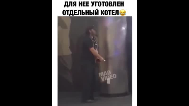 7 МИНУТ СМЕХА ПРИКОЛЫ ФЕВРАЛЬ 2019 238