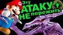 Игровые Теории Почему Ридли самый опасный боец ПЕРЕВОД RUS VO Super Smash Bros Ultimate
