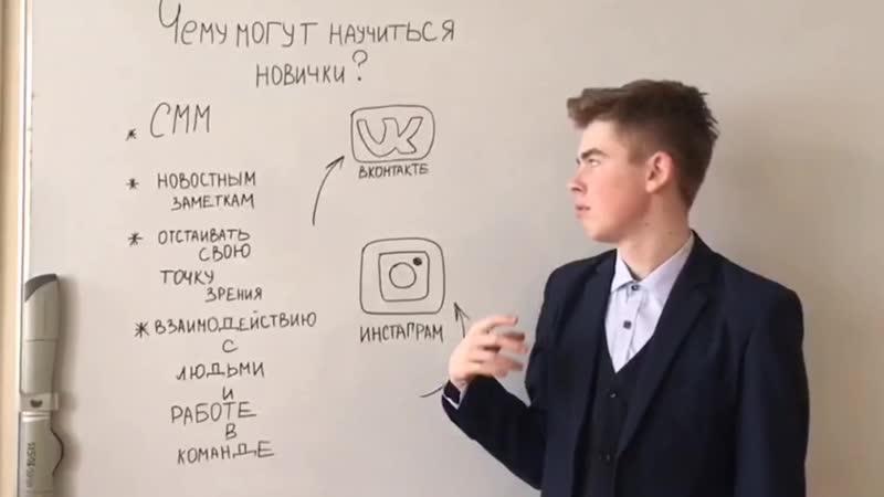 1 Павел Буров МОАУ СОШ №4
