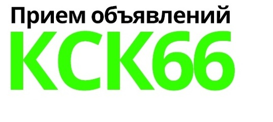 Кск66 Красноуфимск Интернет Магазин По Продаже Пряжи