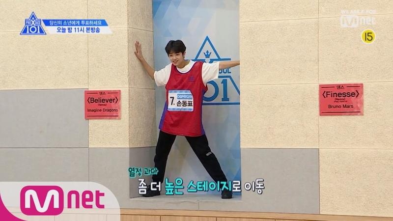 ENG sub PRODUCE X 101 단독 선공개 잇츠 댄스배틀 타임 섹시 큐트 코믹 다 됩니다ㅣ오늘 4816