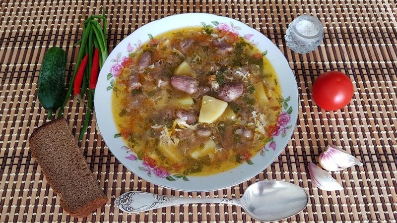 Суп с Куриными Сердечками. Выпуск №523