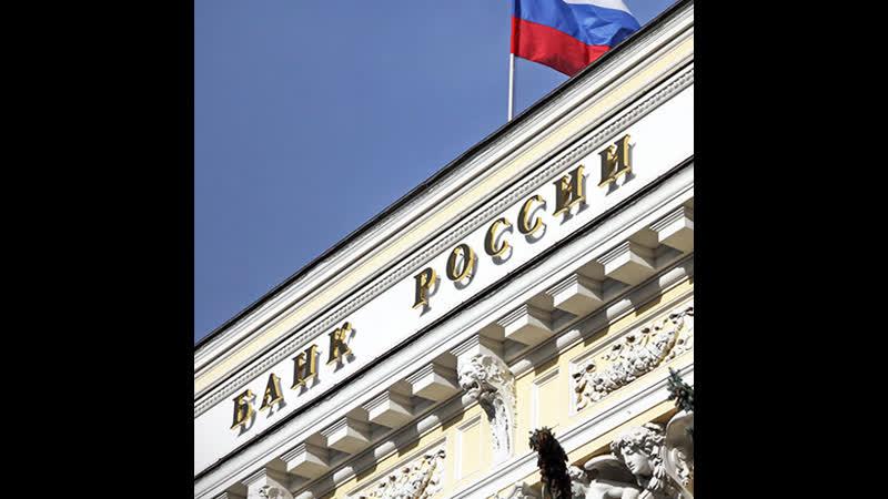 Ведущего специалиста Центробанка развели банковские мошенники