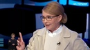 Юлія Тимошенко Я прийшла на дебати але дебати нема кого Порошенко і Зеленський не з'явилися