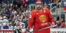 НХЛ может провести новый международный турнир в 2021 году