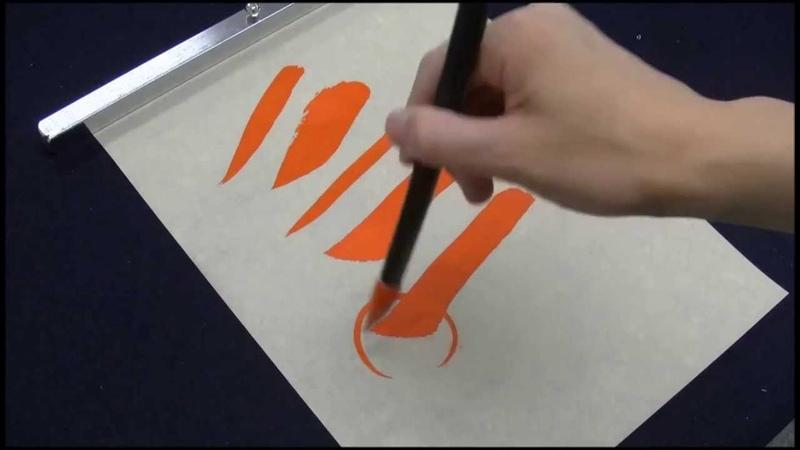 始筆(起筆)の書き方 How to write beginning