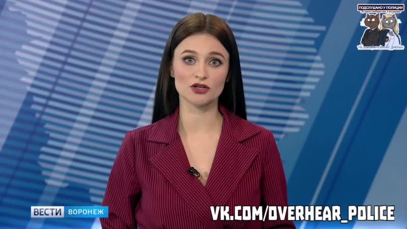в Воронеже директора магазина посадили за кредитное рабство сотрудников