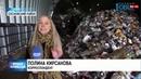 Алексей Текслер потребовал потушить Коркинский разрез
