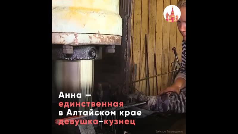 Единственная в Алтайском крае женщина-кузнец - Заметки строителя