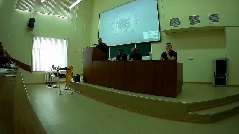 Конференция Ю.В. Бородавко №2 _ Подготовка лыжников-гонщиков весна-лето