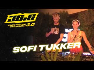 SOFI TUKKER — «36.6» Radio Record Live Stream 3.0
