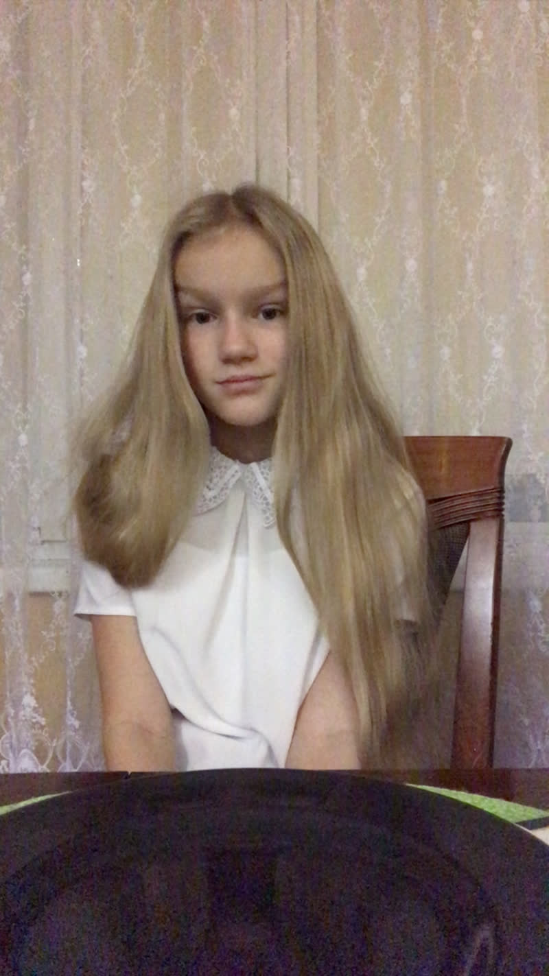 Элеонора live stream on VK.com