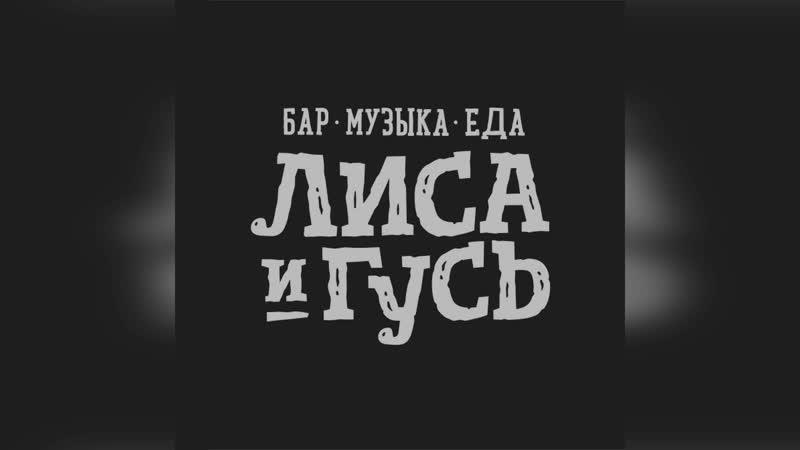 20-21 декабря 2019. Акулий жЫр приглашает!