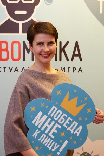 Вера Зиновьева