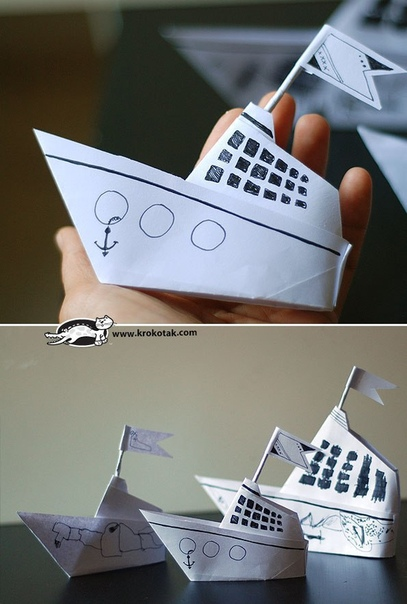 Кoраблик Необычный кораблик предлагаем вам попробовать сложить из бумаги. Подробная фото-схема поможет вам не запутаться в последовательности шагов. Готовый кораблик можно попробовать запустить