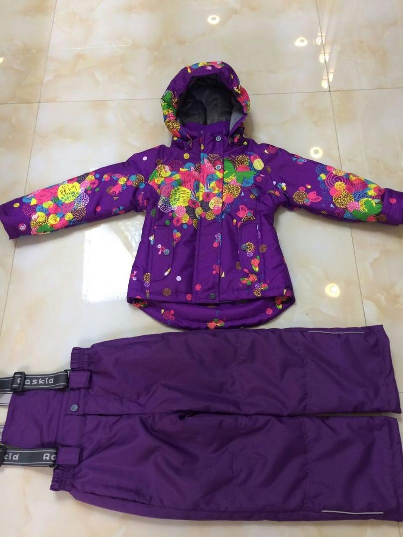 купить детскую мембранную одежду самара недорого интернет магазин онлайн