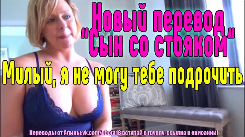 Милфа Brianna Beach Секс со зрелой мамкой секс порно эротика sex porno